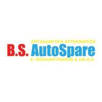 BS AutoSpare
