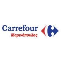 Carrefour Μαρινόπουλος